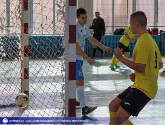 25032018 121 553x420 - Завершился чемпионат Севастополя по футзалу 2018 года
