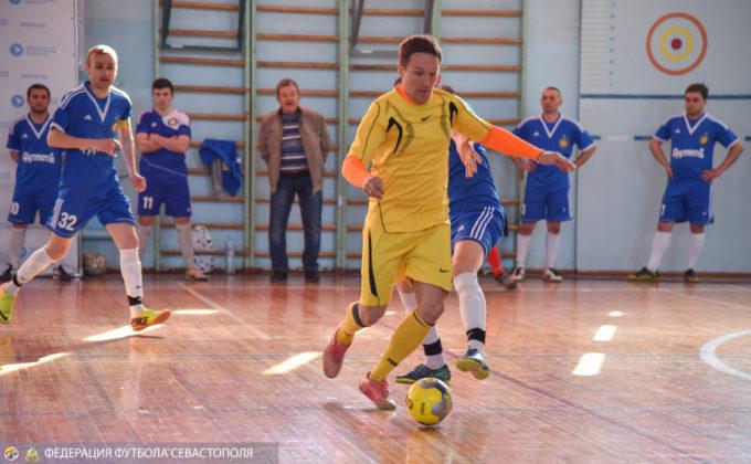 DSC 2274 1 680x420 - В Севастополе подвели итоги футзального сезона 2017 года