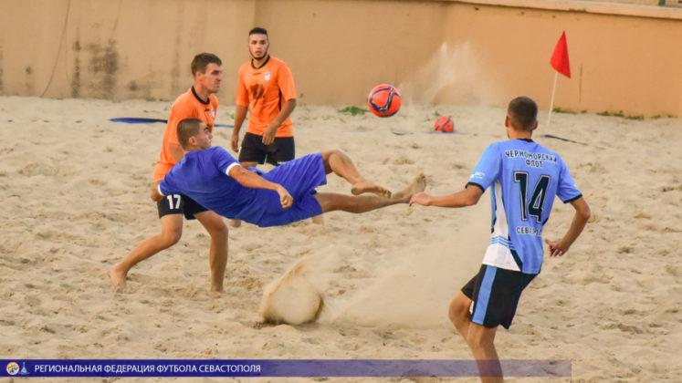 Завершился Фестиваль города Севастополя по пляжному футболу 2017