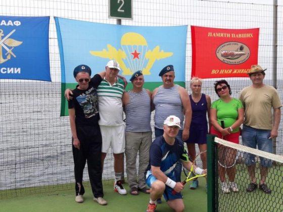 Результаты турнира по теннису в смешанном разряде «Кубок воинов-интернационалистов 2018»