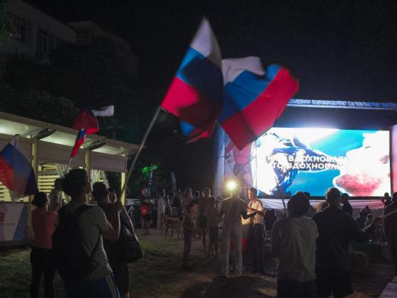 Севастопольцы «болели» за Россию в оборудованной фан-зоне в Артбухте