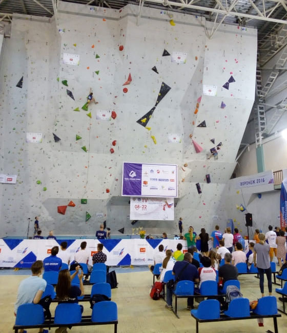 Севастопольские скалолазы достойно выступили на финальном этапе IV летней Спартакиады среди молодежи России 2018