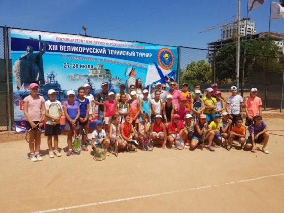 Результаты турнира по теннису в парном и одиночном разрядах «Малая бескозырка-2018»