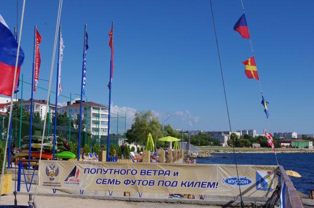 В акватории бухты Круглая стартовали соревнования по парусному спорту