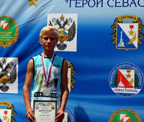 В Севастополе завершились Всероссийские соревнования по спортивному ориентированию «Герои Севастополя»