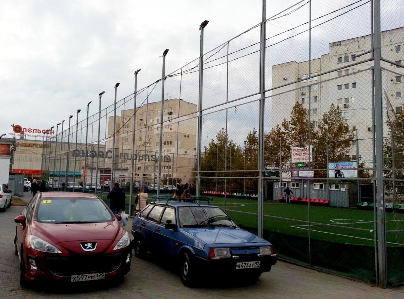 В Севастополе сносят стадион «Апельсин-Арена»