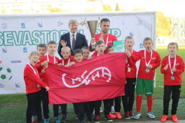 В Севастополе завершился I Международный детско-юношеский футбольный Фестиваль «Sevastopol Cup 2018»