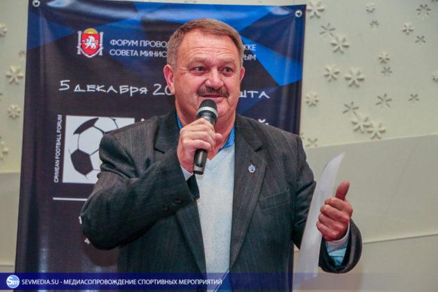 Двое севастопольцев удостоены футбольной премии «Признание»