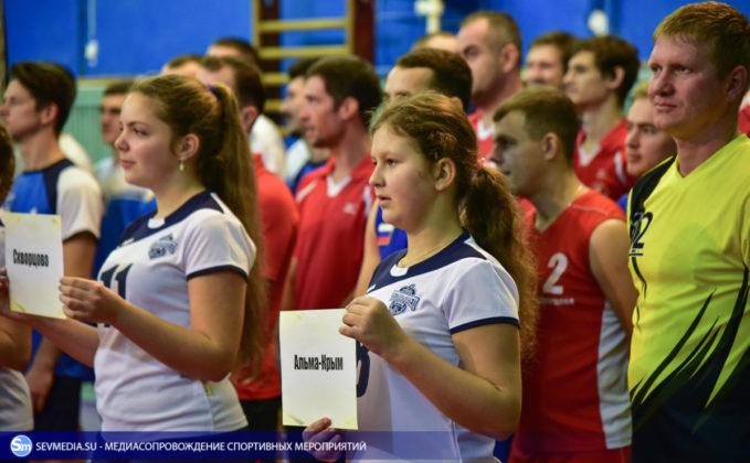 dsc 5498 679x420 - Сборная команда Черноморского флота - победитель Открытого чемпионата Севастополя по волейболу 2018 года
