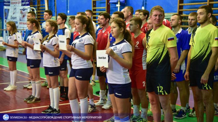 dsc 5499 747x420 - Сборная команда Черноморского флота - победитель Открытого чемпионата Севастополя по волейболу 2018 года