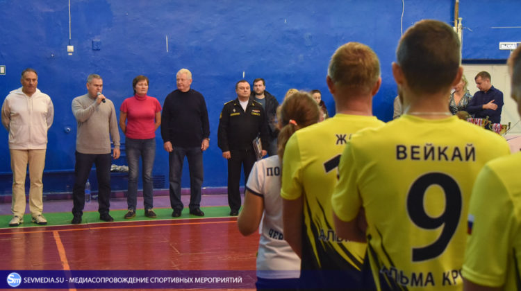 dsc 5515 750x420 - Сборная команда Черноморского флота - победитель Открытого чемпионата Севастополя по волейболу 2018 года