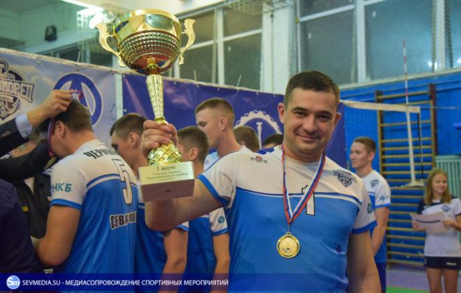dsc 5900 660x420 - Сборная команда Черноморского флота - победитель Открытого чемпионата Севастополя по волейболу 2018 года
