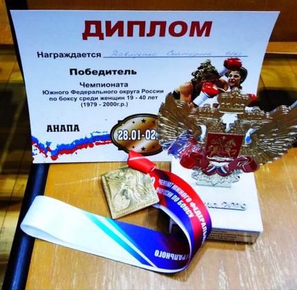 Студентка СевГУ стала чемпионкой ЮФО по боксу