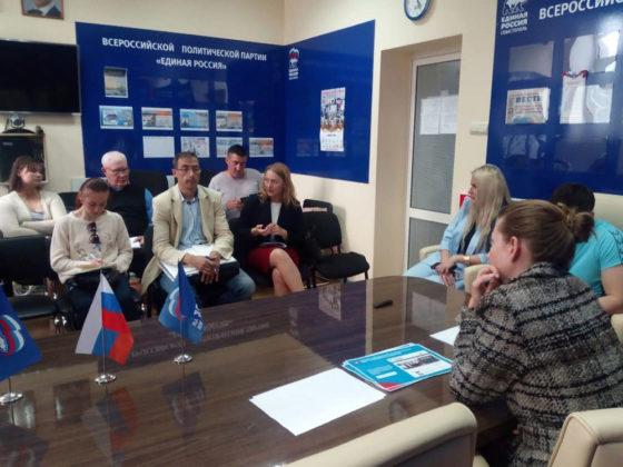 На площадке «Единой России» прошел семинар для руководителей спортивных федераций