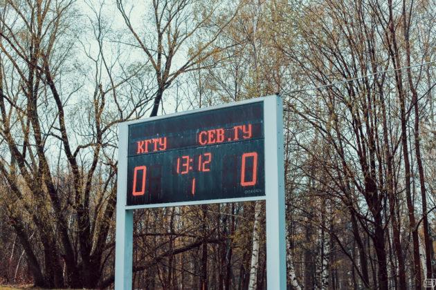 05052019 64 630x420 - Сборная СевГУ стала победителем межрегионального турнира Первой группы НСФЛ