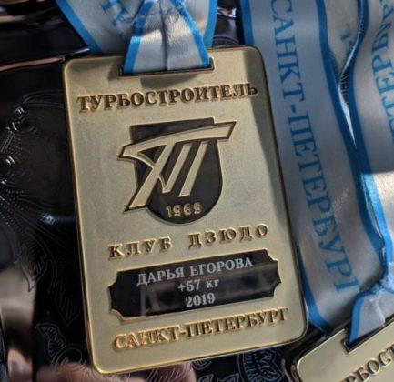 Воспитанница севастопольской школы дзюдо заняла первое место на международном турнире в Санкт-Петербурге