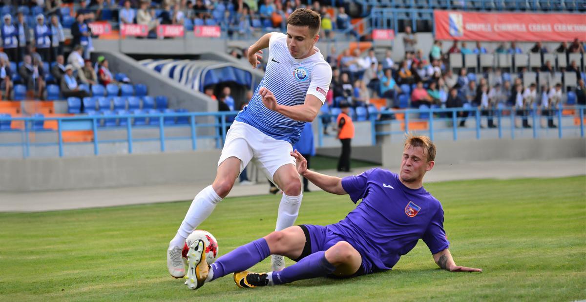 Чемпионат Премьер-лиги КФС 2018/19. 27-й тур