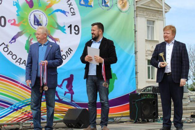 В праздник Весны и Труда в Севастополе подвели итоги Спартакиады трудящихся