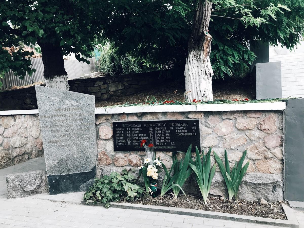 1 18 - В Севастополе прошёл митинг-реквием в память первых жертв Великой Отечественной войны