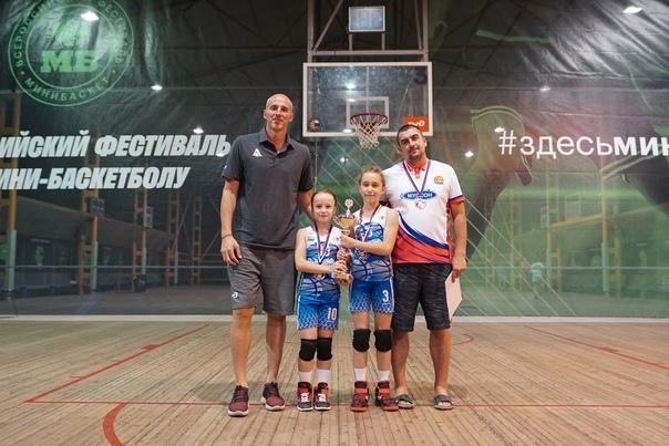Подведены итоги второй смены Всероссийского фестиваля «Мини-баскетбол РФБ»
