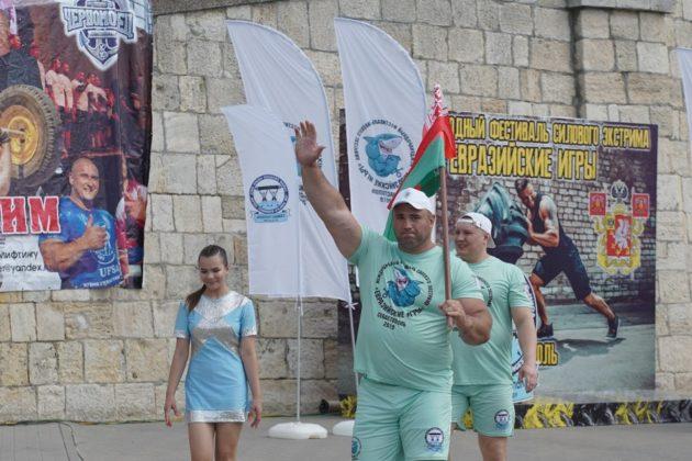 zed07806 630x420 - В Севастополе стартовал Международный фестиваль силового экстрима «Евразийские игры»