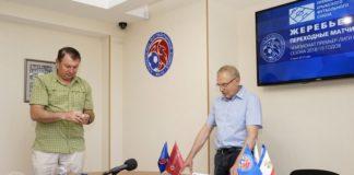 Жеребьевка переходных матчей ПЛ КФС 2018/19