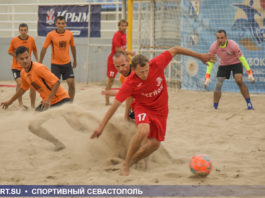 По пляжному футболу