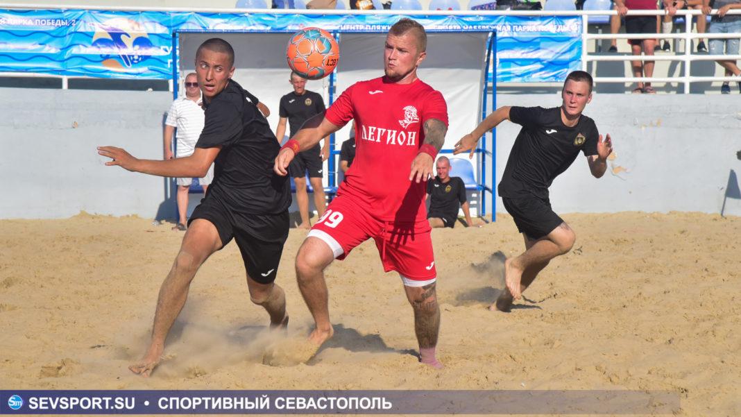 10082019 4 27 1068x601 - Легион — ЧВВМУ им. П.С. Нахимова