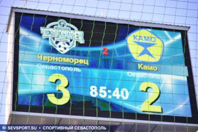 10082019 sevcup 38 630x420 - Кубок города по футболу остается у «Черноморца»
