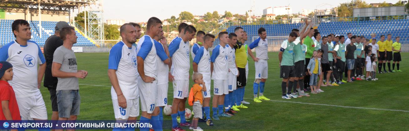 10082019 sevcup 46 1307x420 - Кубок города по футболу остается у «Черноморца»