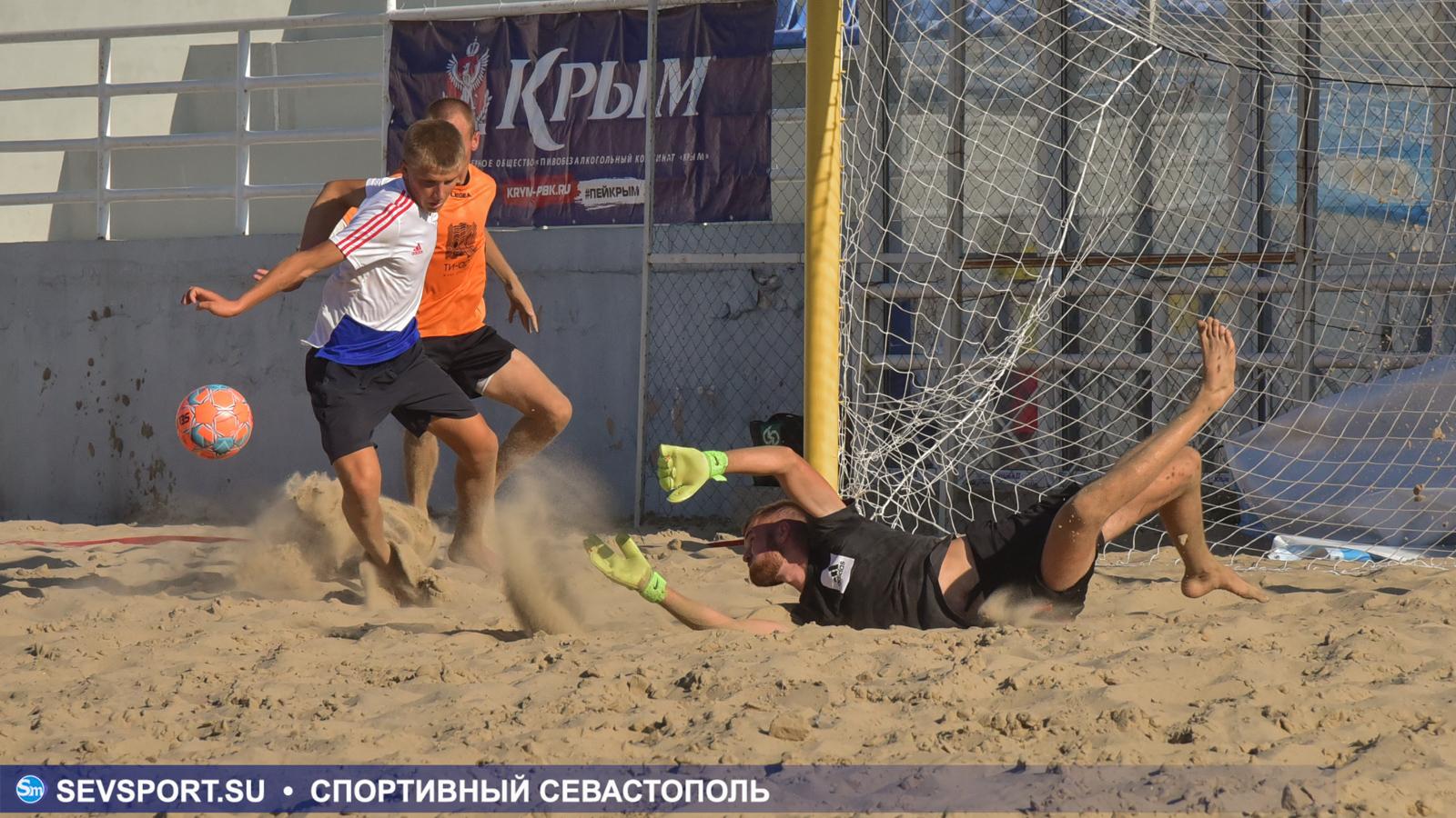 11082019 2 13 - Сегодня состоятся решающие матчи «Кубка губернатора Севастополя по пляжному футболу»