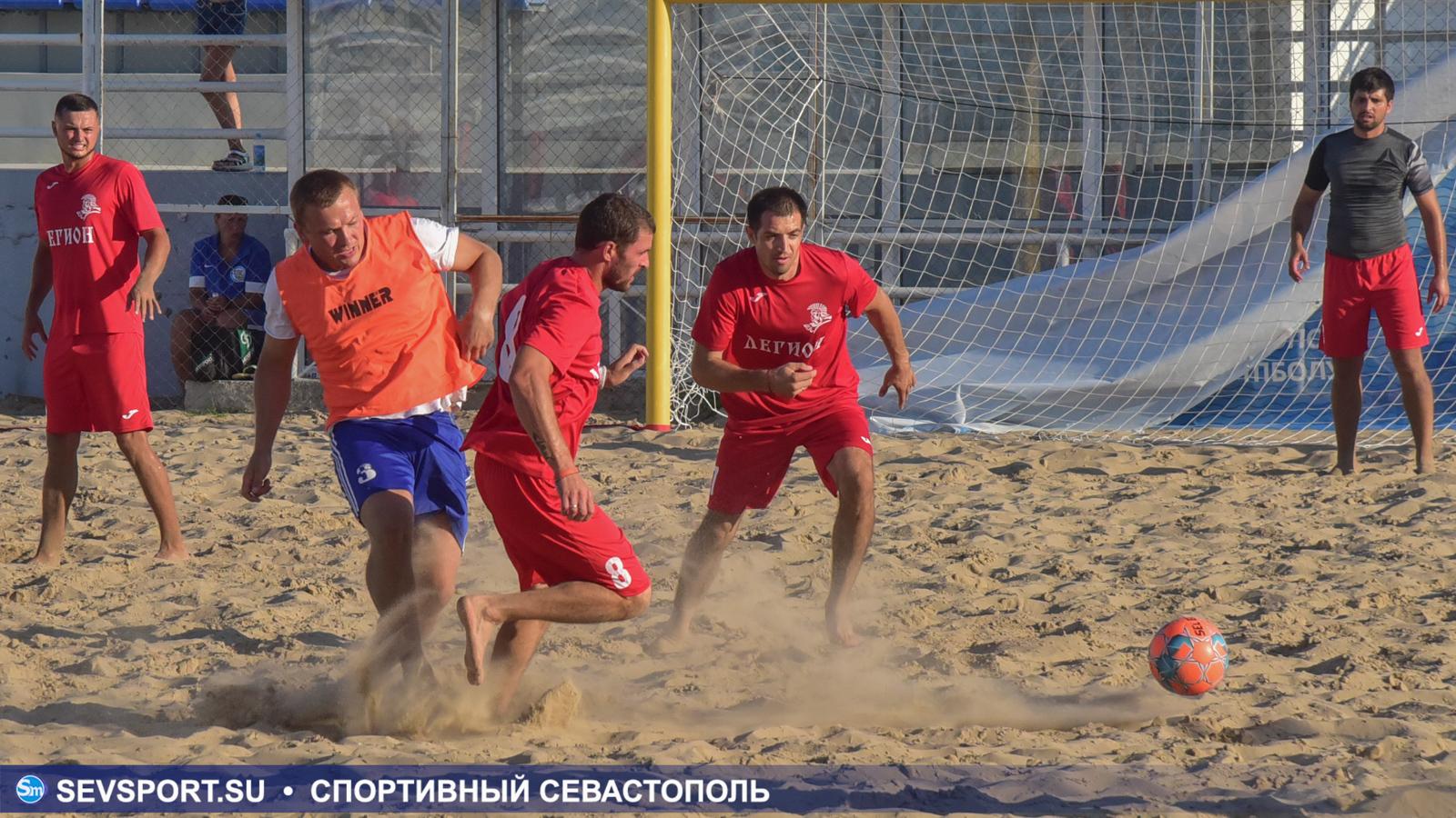 11082019 3 16 - Сегодня состоятся решающие матчи «Кубка губернатора Севастополя по пляжному футболу»