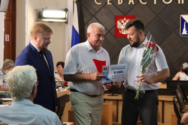 Севастополь отметил День физкультурника