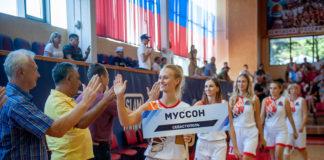 Открытие Суперфинала МЛБЛ 2019