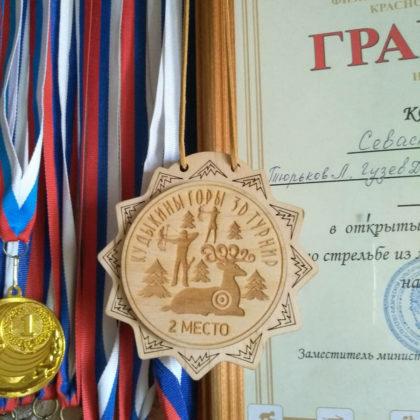 08 09 2019 luchniki 9 420x420 - Севастопольские лучники вернулись с медалями с турнира по 3D стрельбе