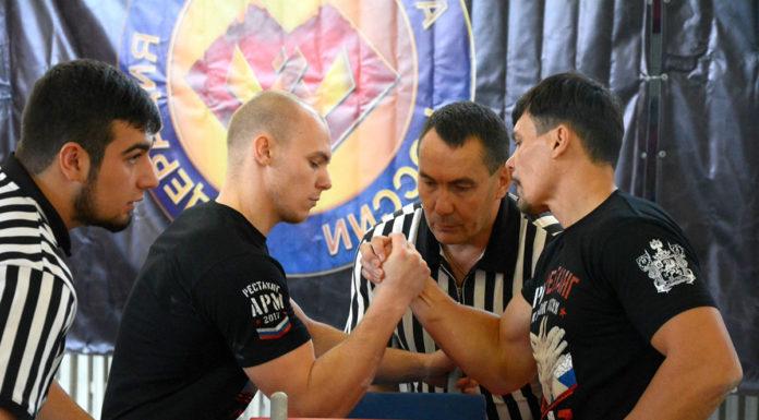 Кубок России по армрестлингу