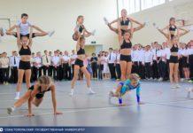 Новый спортзал открыли в Морском колледже СевГУ