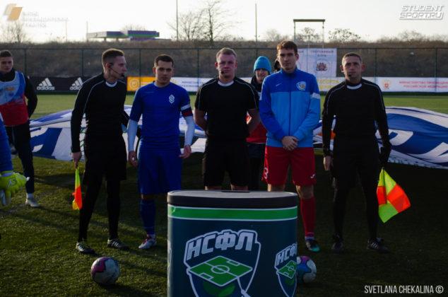 24 11 2019 stud 6 634x420 - СевГУ – победитель двенадцатого межрегионального турнира в Первой группе НСФЛ сезона 2019/20