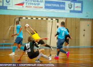 Финал Кубка РФФС по мини-футболу 2019