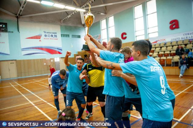 2019 12 29 1080 632x420 - В Севастополе новый обладатель Кубка города по футзалу