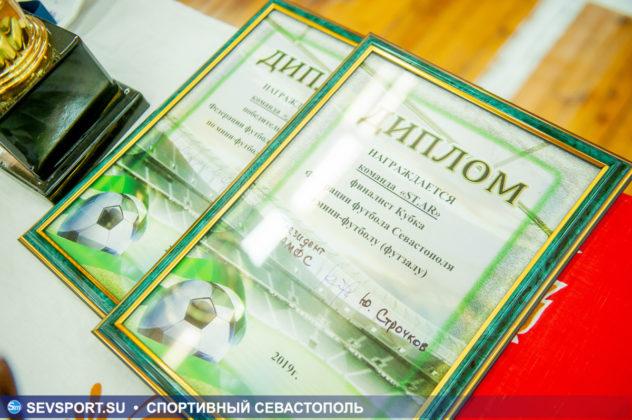2019 12 29 1088 632x420 - В Севастополе новый обладатель Кубка города по футзалу