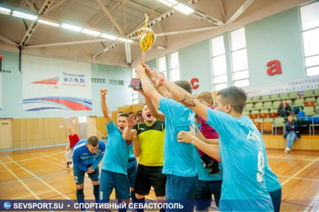 2019 12 29 1096 632x420 - В Севастополе новый обладатель Кубка города по футзалу