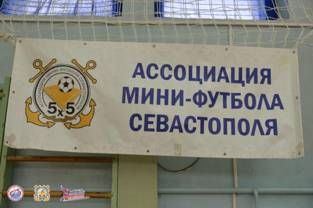 20012020 104 630x420 - «Мини-футбол - в школу» 2020: стартовал городской финал среди команд общеобразовательных учреждений