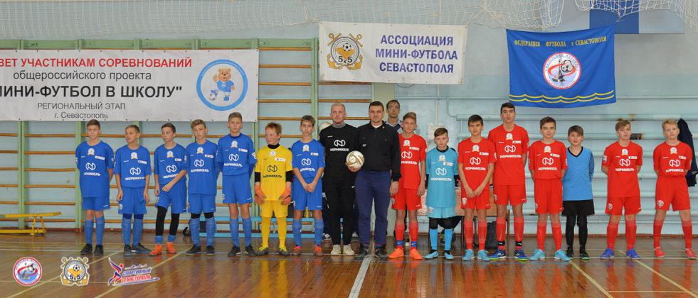 20012020 109 981x420 - «Мини-футбол - в школу» 2020: стартовал городской финал среди команд общеобразовательных учреждений