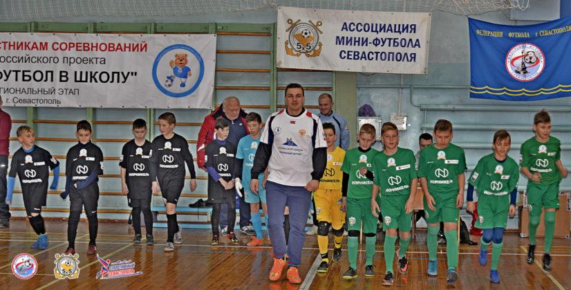 24012020 103 826x420 - Определились все победители регионального этапа Всероссийского проекта «Мини-футбол – в школу» 2020 г.