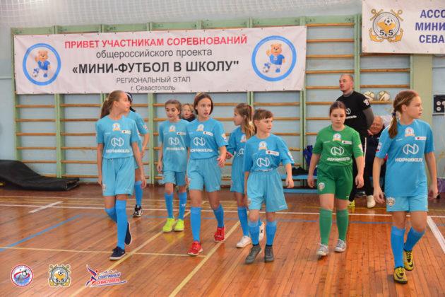 24012020 111 630x420 - Определились все победители регионального этапа Всероссийского проекта «Мини-футбол – в школу» 2020 г.