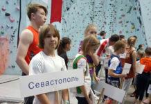 Севастопольские скалолазы-юниоры преодолели «Невские вертикали — 2020»